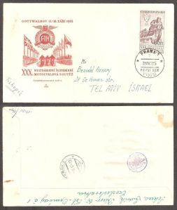 First day cover of stamps issued to commemorate the ISDT 1955 (image courtesy eBay)