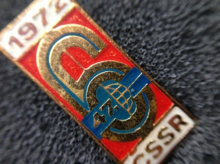 Photo - Pin Badge for 47th ISDT 1972 (speedtracktales collection)