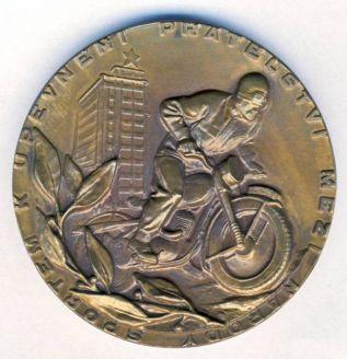 Photo - Participants Medal - front ISDT 1953