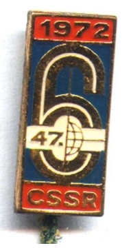 Photo of Pin Badge for 47th ISDT 1972